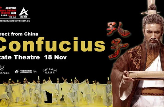 Confucius - the Large-scale Original Ethnic Dance Drama of China National Opera & Dance Drama Theater debuted in Sydney