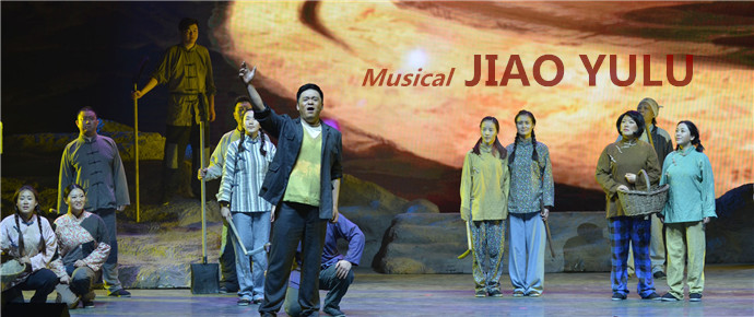 Musical Jiao Yulu Shows Moving Stories