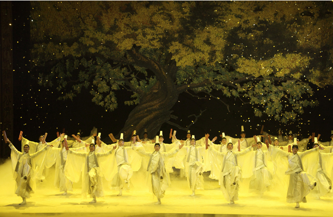 Confucius | China National Opera and Dance Drama Theater